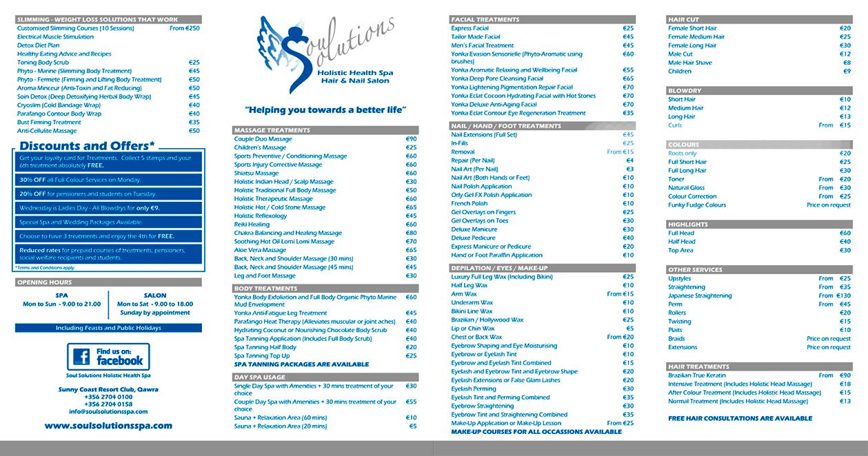 南信州のレア情報を発信!!雄大な自然、地元に伝わる歴史・文化、観光スポット、ご当地グルメ、イベント情報・・・随時レア情報更新中!
